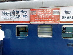 12123 Deccan Queen trainboard.jpg