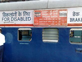 Deccan Queen - Image: 12123 Deccan Queen trainboard