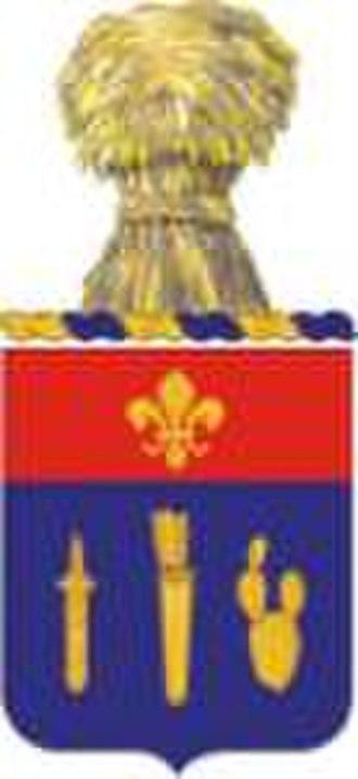 Minnesota Army National Guard - Image: 125FARegt COA