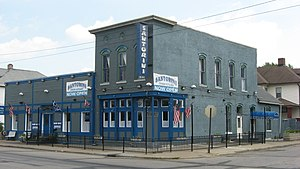 Greek restaurant - A Greek restaurant in Indianapolis, Indiana, United States