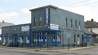 Greek restaurant - A Greek restaurant in Indianapolis, Indiana, United States