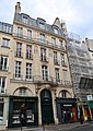 151 rue Saint-Jacques, Paris 5e.jpg