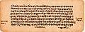 1674 CE Prayag Snana Vidhi, Puranas manuscript, Sanskrit, Devanagari sample ii.jpg