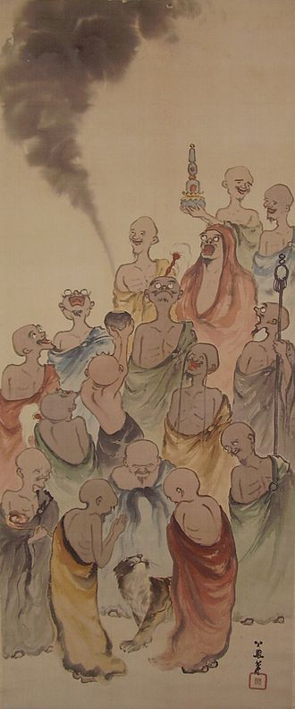 "Sixteen Arhats - The 16 Arhats, with various associated symbolic items; as depicted in a ""gentle caricature"" style Japanese painting, late 19th - early 20th century"