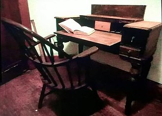 Writing desk - An 1880s writing desk, refinished; made in Rochester, New York