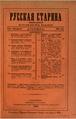 1882, Russkaya starina, Vol 34. №4-6.pdf