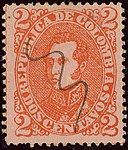 1886 2c rose paper Colombia plume Yv85 Mi90a.jpg