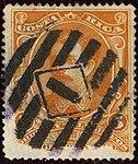 1889 5c Costa Rica used 1 Yv21 Mi21.jpg