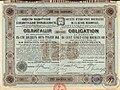 1897. Облигация. Общество Южно-русской каменноугольной промышленности. 125 рублей.jpg