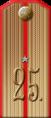 1904ir098-p13.png