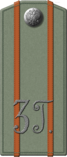 1914gus03-pf06.png