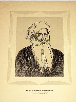 Ambica Charan Mazumdar - Image: 1916muzumdar