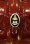 1937 Cord Model 812 detail - Collings Foundation - Massachusetts - DSC07178.jpg