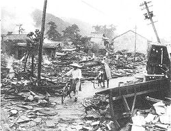 1943 Tottori earthquake Scan10029-2.JPG