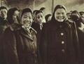 1952-04 1952年中国代表团出席4月国际保卫儿童大会.png