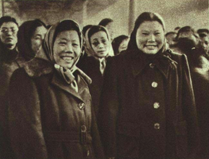 Kang Keqing - Kang Keqing (right) in 1952 at the International Convention for the Protection of Children