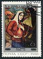 1981 SU stamp-01-001.jpg