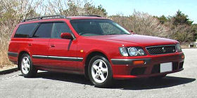 Nissan Stagea Wikipedia