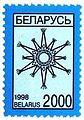 1998. Stamp of Belarus 0277.jpg