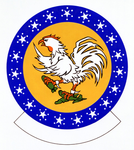 19 Tactical Fighter Squadron emblem.png