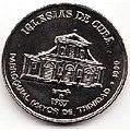 1 песо. Куба. 1987. Церкви Кубы - Церковь Святой Троицы, Тринидад.jpg