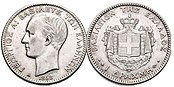 1 silver drachma, 1868, George I, Greece.jpg