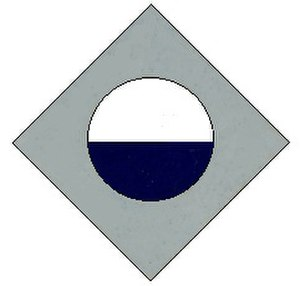 2/48th Battalion (Australia) - Image: 2 48th Battalion original colour patch