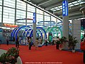 2004年第六届高交会 CHINA HI-TECH FAIR - panoramio (3).jpg