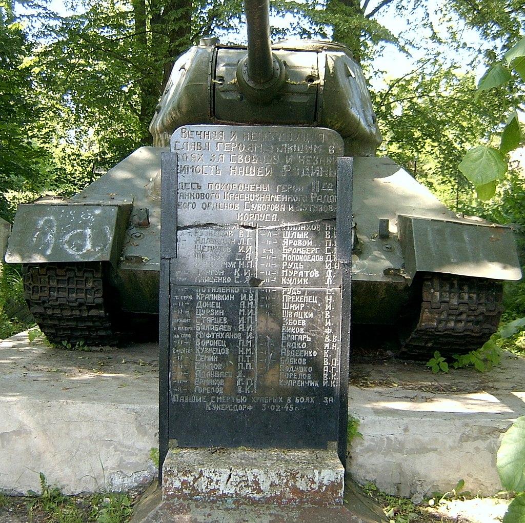Pomnik Czołg Zwycięski w Kunowicach