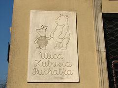 2007-07-18 Warszawa, ul. Kubusia Puchatka.jpg