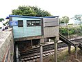 2009 at Goodrington Sands station - booking office.jpg