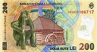 200 lei. Romania, 2006 b.jpg