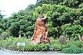 2010 07 17060 5790 Beinan Township, Taiwan, Jhihben National Forest Recreation Area, Sculptures.JPG