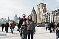 2010 CHINE (4591119835).jpg