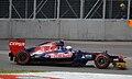 2012 Canadian Grand Prix Daniel Ricciardo Toro Rosso STR7.jpg