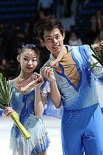 2012 World Junior Yu Xiaoyu Jin Yang.jpg