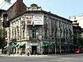 20140816 București 076.jpg