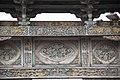 2014 Manchu Forbidden City Arch 1d.jpg