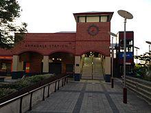 Armadale Station (2015).