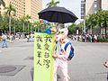2016-09-03 軍公教上街 (29345172241).jpg