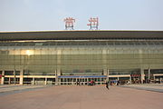 201604 Northern Entrance of Changzhou Station.JPG