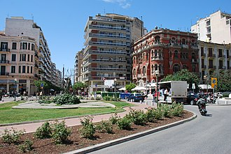 Agias Sofias Square - Image: 20160516 218 thessaloniki