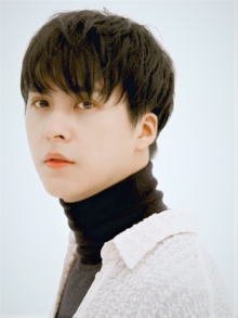 Dongwoon in 2017