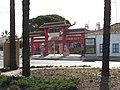 2017-10-01 Royal Chinese restaurant, Estrada de Santa Eulália, Albufeira.JPG