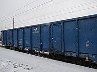 2018-03-06 (120) 31 51 5369 354-6 at Bahnhof Herzogenburg.jpg