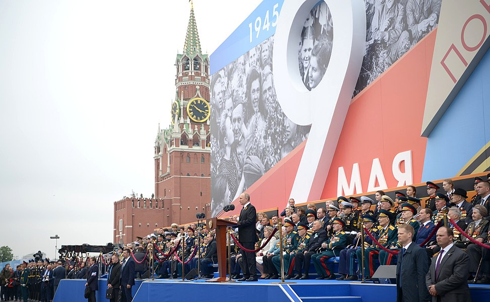 2019 Moscow Victory Day Parade 17.jpg
