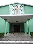20615ajfSaint Joseph Worker Chapel Clark Freeport Angelesfvf 37.jpg