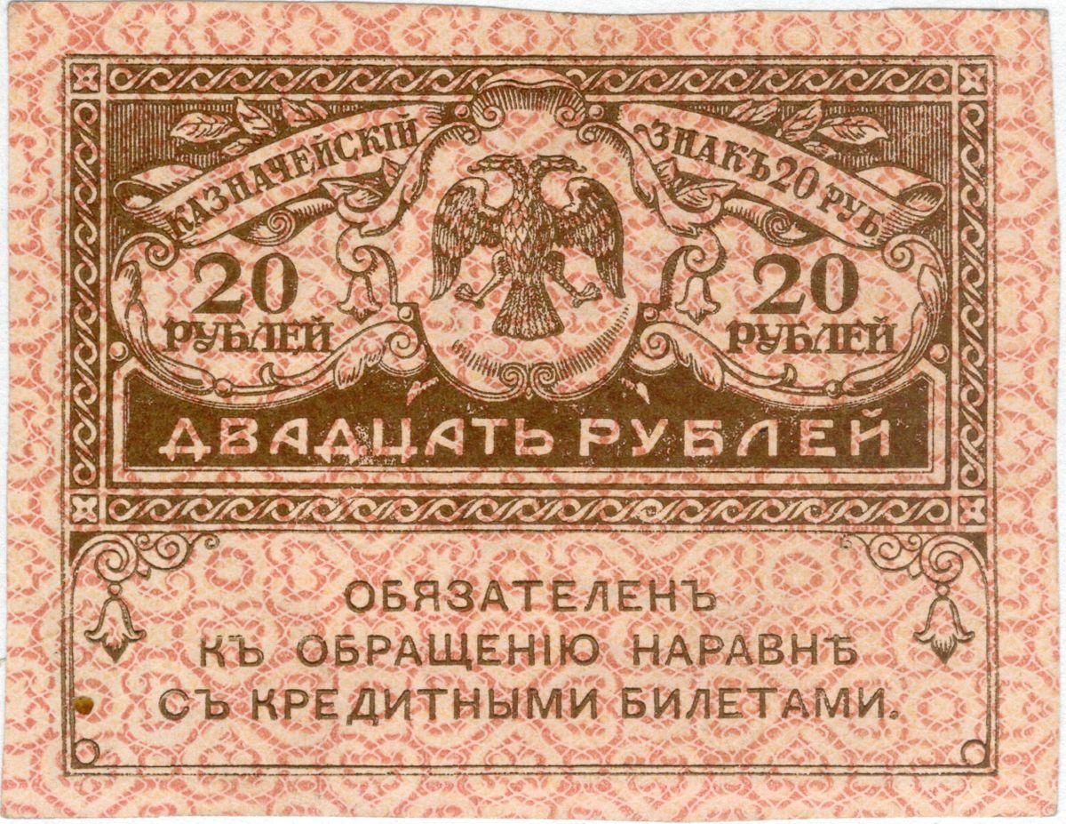 100 рублей нового образца