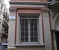 21 Teatre Lliure (ex Cooperativa Lleialtat), c. Montseny.JPG