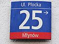 25 Płocka Street in Warsaw - 01.jpg